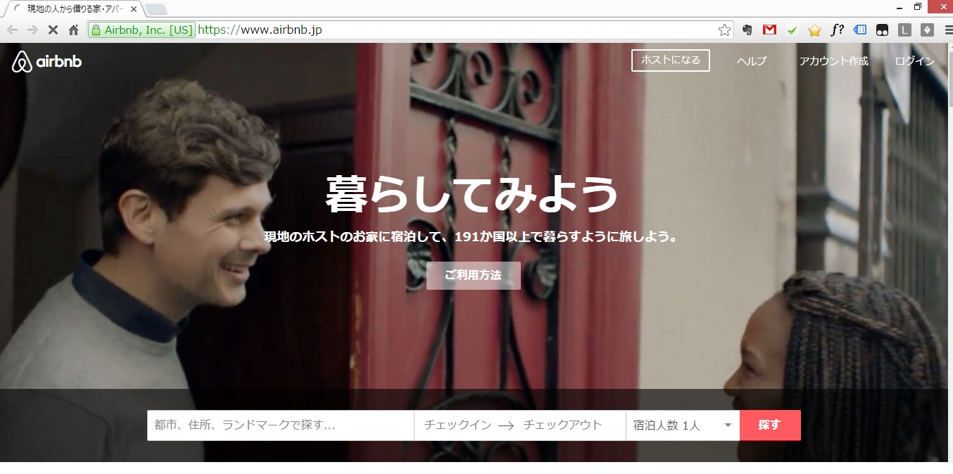 airbnb_top